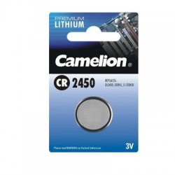 Pile lithium bouton CR 2450